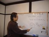 20130310_ブログ用_funiki2.JPG