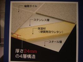 takara201104-2.jpg
